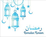Ramadan Kareem Vector illustratie stock foto