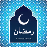 Ramadan Kareem. Vector Illustration Royalty Free Stock Photography