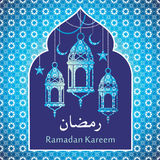Ramadan Kareem. Vector Illustration stock illustration