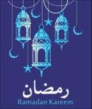 Ramadan Kareem. Vector Illustration Stock Images