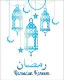 Ramadan Kareem. Vector Illustration Royalty Free Stock Photo