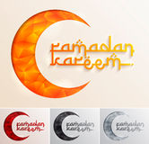Ramadan Kareem. Vector illustration of Ramadan Kareem and Ramadan Mubarak. The holy month for Muslim Stock Image