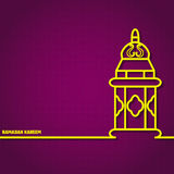 Ramadan Kareem. Vector Illustration of Ramadan Kareem Outline for Design, Website, Background, Banner. Arabic Lamp Element Template. Yellow and Violet stock illustration