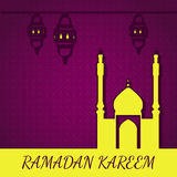 Ramadan Kareem stock photo