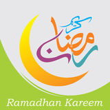 Ramadan Kareem vector template set 1 Stock Image