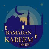 Ramadan kareem illustration to website design vector illustration
