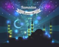 Ramadan Kareem vektorauslegung Lizenzfreies Stockbild