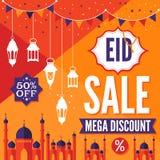 Ramadan Kareem-verkoop Banner, Korting, etiket, Groetkaart, van de viering van Ramadan Kareem en Eid Mubarak- vector illustratie