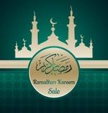 Ramadan Kareem-verkoop met Moskee vector illustratie