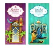 Ramadan Kareem 2 Vertical Banners Set. Ramadan muslims religious holy month fasting and praying practice symbols 2 vertical banners set isolated vector vector illustration