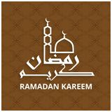 Ramadan Kareem Vintage Background 2017 Lizenzfreie Stockfotografie