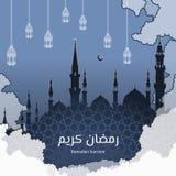 Ramadan Kareem w Arabskim słowie z sylwetką profeta Muhammad meczet, chmury i lampion dekoracje, ilustracji