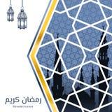 Ramadan Kareem w Arabskim słowie z sylwetką profeta Muhammad meczet Wśrodku geometria wzoru royalty ilustracja
