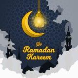 Ramadan Kareem w 3D kreskówki słowie z sylwetką profeta Muhammad meczet, chmury, Półksiężyc księżyc i Świecący lampion, royalty ilustracja