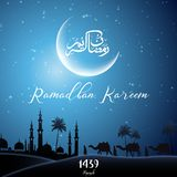 Ramadan kareem with walking camel caravan at night day Royalty Free Stock Photography