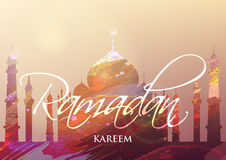 Ramadan KAREEM watercolor mosque. Ramadan Kareem. Month of fasting. Template for creative greeting card, arabic celebration. Islamic abstract watercolor splash Royalty Free Stock Images