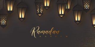Ramadan Kareem wita horyzontalnego sztandar ilustracji
