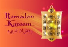 Ramadan Kareem Written Arabic Calligraphy Lantern illustration libre de droits