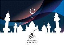 Ramadan kareem z meczetem i półksiężyc, Wektorowa ilustracja Ilustracji