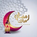 Ramadan kareem z z?ot? luksusow? p??ksi??yc ksi??yc i lampionem, szablon islamska ozdobna kartka z pozdrowieniami royalty ilustracja