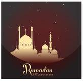Ramadan Kareem z w zawiły sposób Arabską lampą dla świętowania Muzułmański społeczność festiwal ilustracji