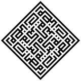 Ramadan Karim | Kufic Immagine Stock Libera da Diritti