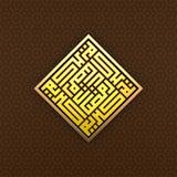 Ramadan Karim | Kufic Stock Fotografie