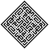 Ramadan Karim | Kufic Royalty Free Stock Image