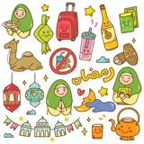Ramadan kawaii doodle on white background. Can be use as wallpaper, invitation card and other creative purposes stock illustration