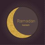Ramadan Kerim. Royalty Free Stock Photo