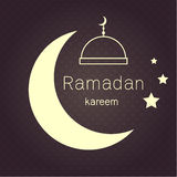 Ramadan Kerim. Stock Photos