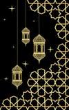ramadan korthälsning vektor illustrationer