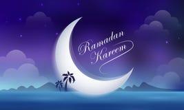 ramadan korthälsning Fotografering för Bildbyråer