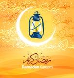 ramadan korthälsningsillustration stock illustrationer