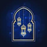 ramadan korthälsning Royaltyfria Bilder