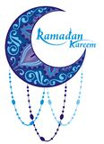ramadan kortkareem vektor illustrationer