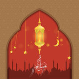 Ramadan lamp with light effect and stars background. stock illustration