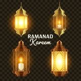 Ramadan Lamp Set Vector. Islam. Kareem Lamp. Lantern Design. Mubarak Night. Ramazan Greeting Design. Muslim Fanous vector illustration