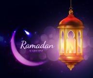 Ramadan lampion z półksiężyc księżyc Islam religia royalty ilustracja