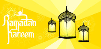 Ramadan lantern. Illustration of Ramadan lantern with ramadan kareem font royalty free illustration