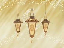 Ramadan Lantern arabo Immagini Stock