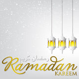 Ramadan Stock Photography