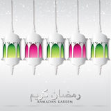 Ramadan. Lantern card in vector format stock illustration