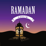 Ramadan lantern design. Stock Photos