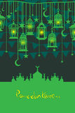 Ramadan lantern flag hang vertical card. This illustration is drawing and design Ramadan lantern hanging and celebrating flag background in vertical card Royalty Free Stock Photo