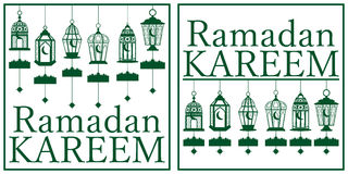 Ramadan lantern frame green white set. This illustration is drawing and design Ramadan Kareem with Ramadan lantern with green and white colors in frame stock illustration