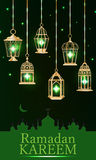 Ramadan lantern green light vertical. This illustration is drawing and design Ramadan lantern with green light and Islam building in vertical template Stock Image