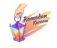 Ramadan Lantern Hand drawn sketch Stock Photo