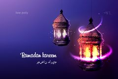 Ramadan lantern Ramadan Kareem vector stock illustration