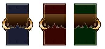 Ramadan lantern moon hang card set Royalty Free Stock Images